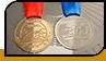 """Медали """"Bosphorus"""""""