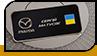 """Бейдж """"Mazda Україна"""""""