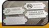 Інформаційні таблички для ресторану