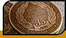 """Монета """"35 років"""""""