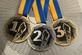 """Медалі """"BTRC"""""""