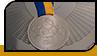 """Медаль """"КУБОК ЦЕНТРАЛЬНОГО РЕГІОНУ УКРАЇНИ З БОДИБІЛДИНГУ ТА ФІТНЕСУ"""""""